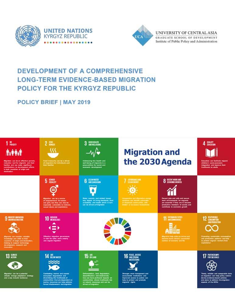 Аналитикалык баяндама: Кыргыз Республикасында комплекстүү узак-мөөнөттүү миграция саясатын иштеп чыгуу