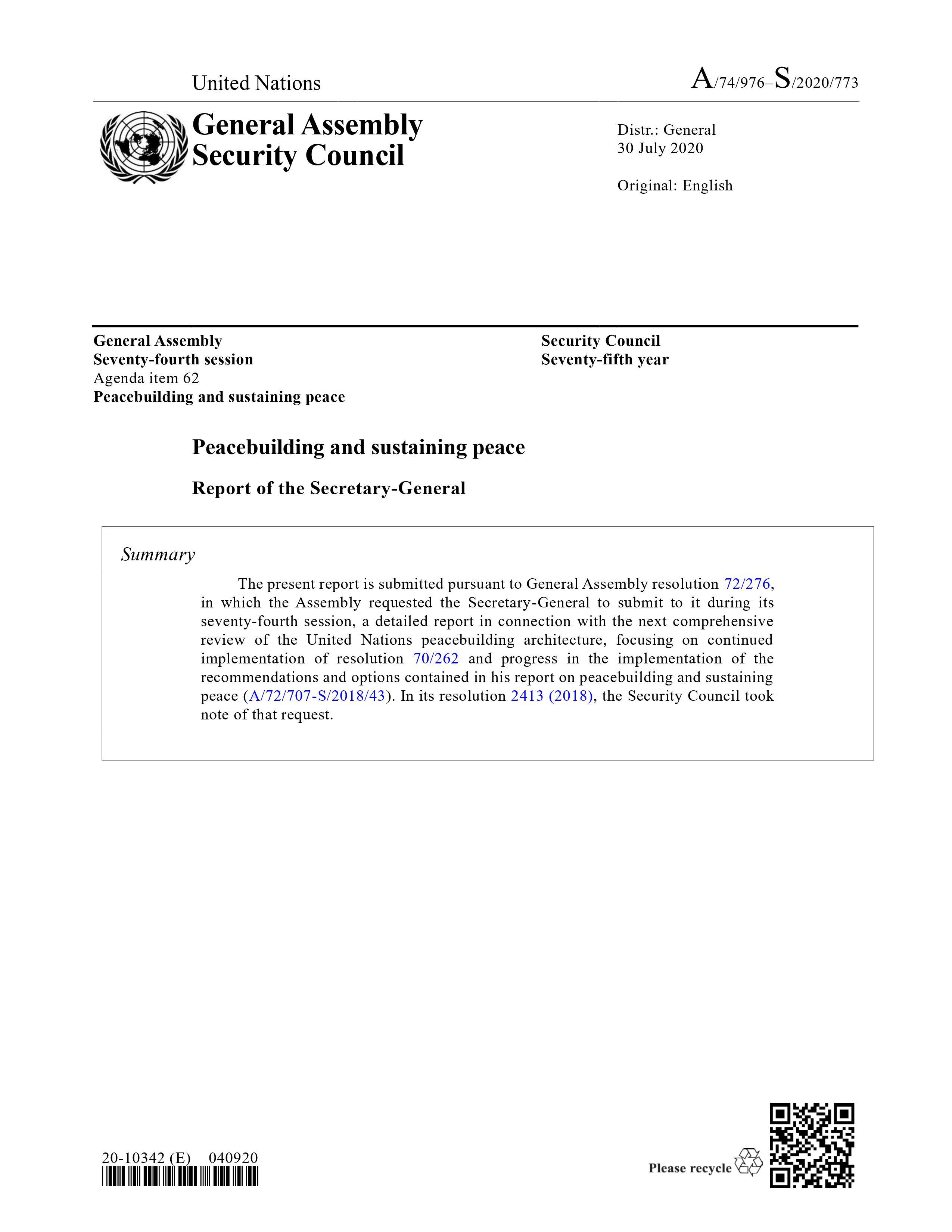 SG Report 2020