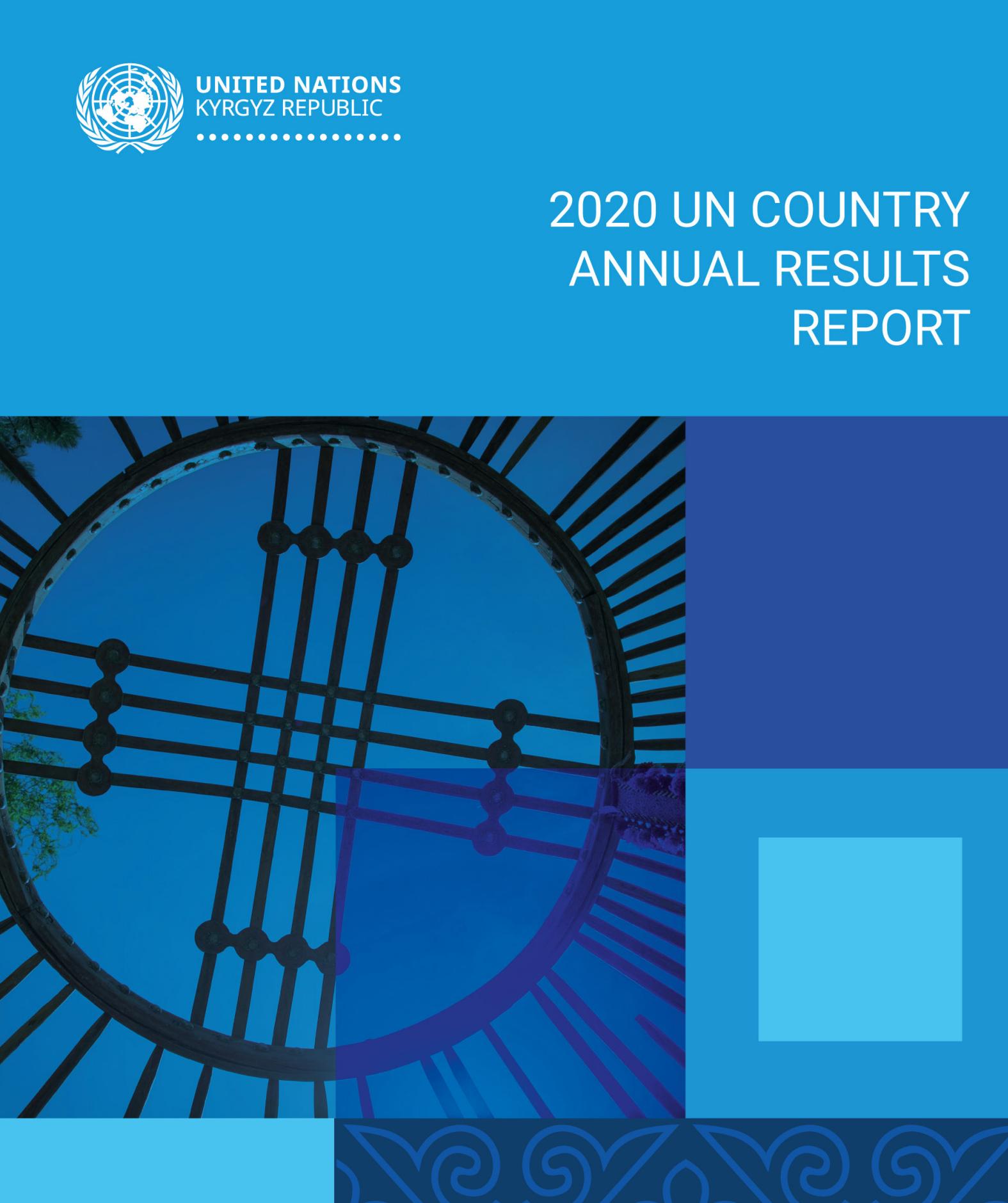 Результаты деятельности страновой команды ООН в Кыргызской Республике за 2020 г.