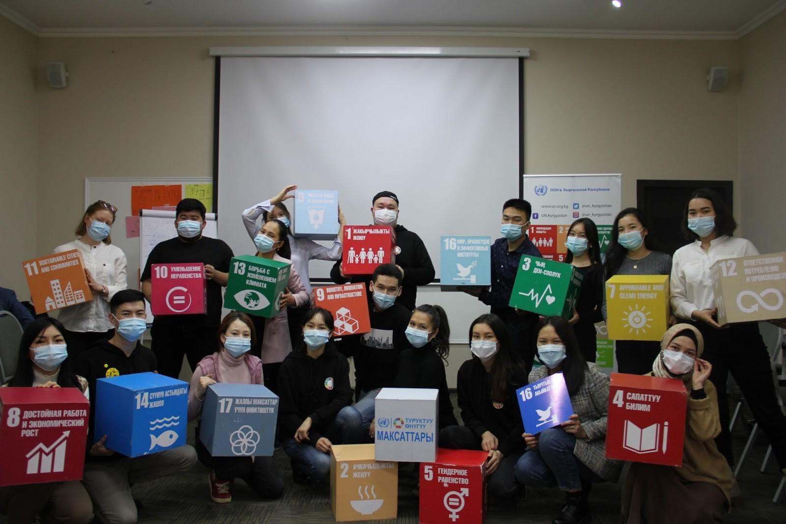 SDG Youth Ambassadors