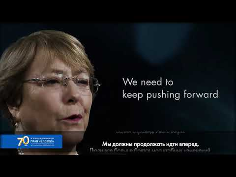 Video message from Ms. Michelle Bachelet, High Commissioner for Human Rights